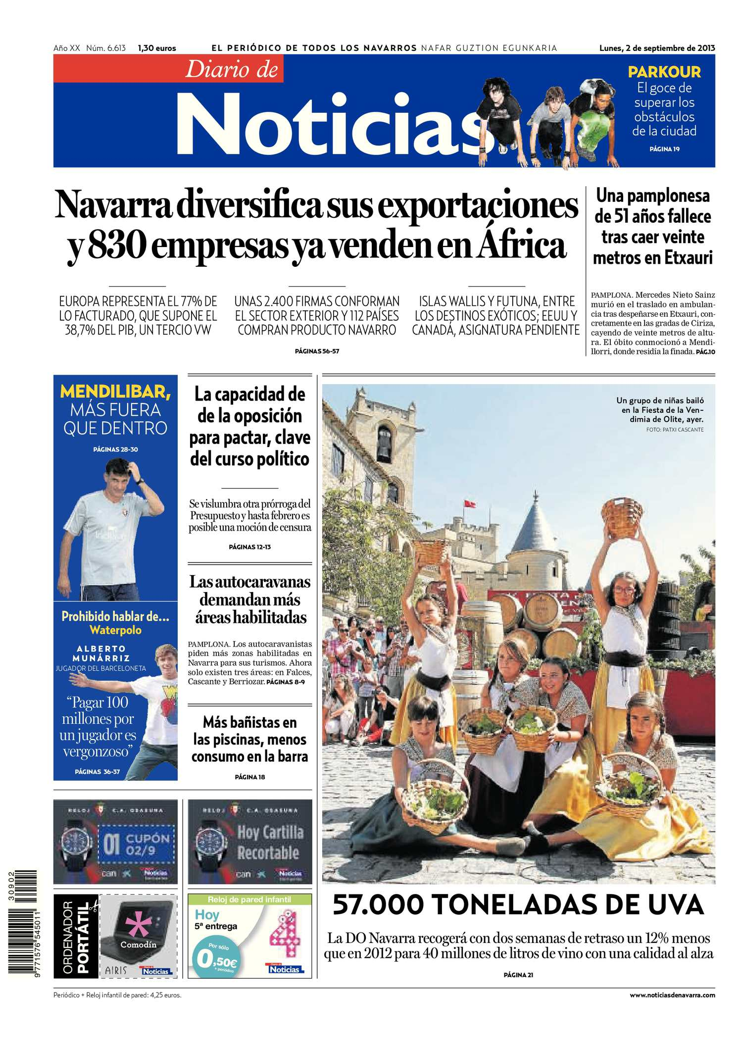 Citas online hospital sur Alcorcon recproco